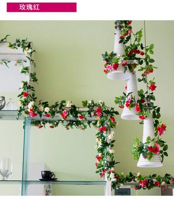 仿真花藤假花塑料花客厅空调管道吊顶花藤条装饰仿真藤蔓壁挂花藤